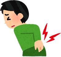 腰痛を放置のイラスト